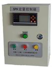 SPH原料定量配比控制系统