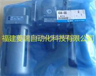 SMC三联件AC40-03D特价