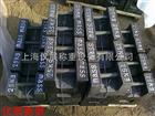 1000kg砝碼,1000kg鎖形砝碼,1000kg鑄鐵砝碼價格