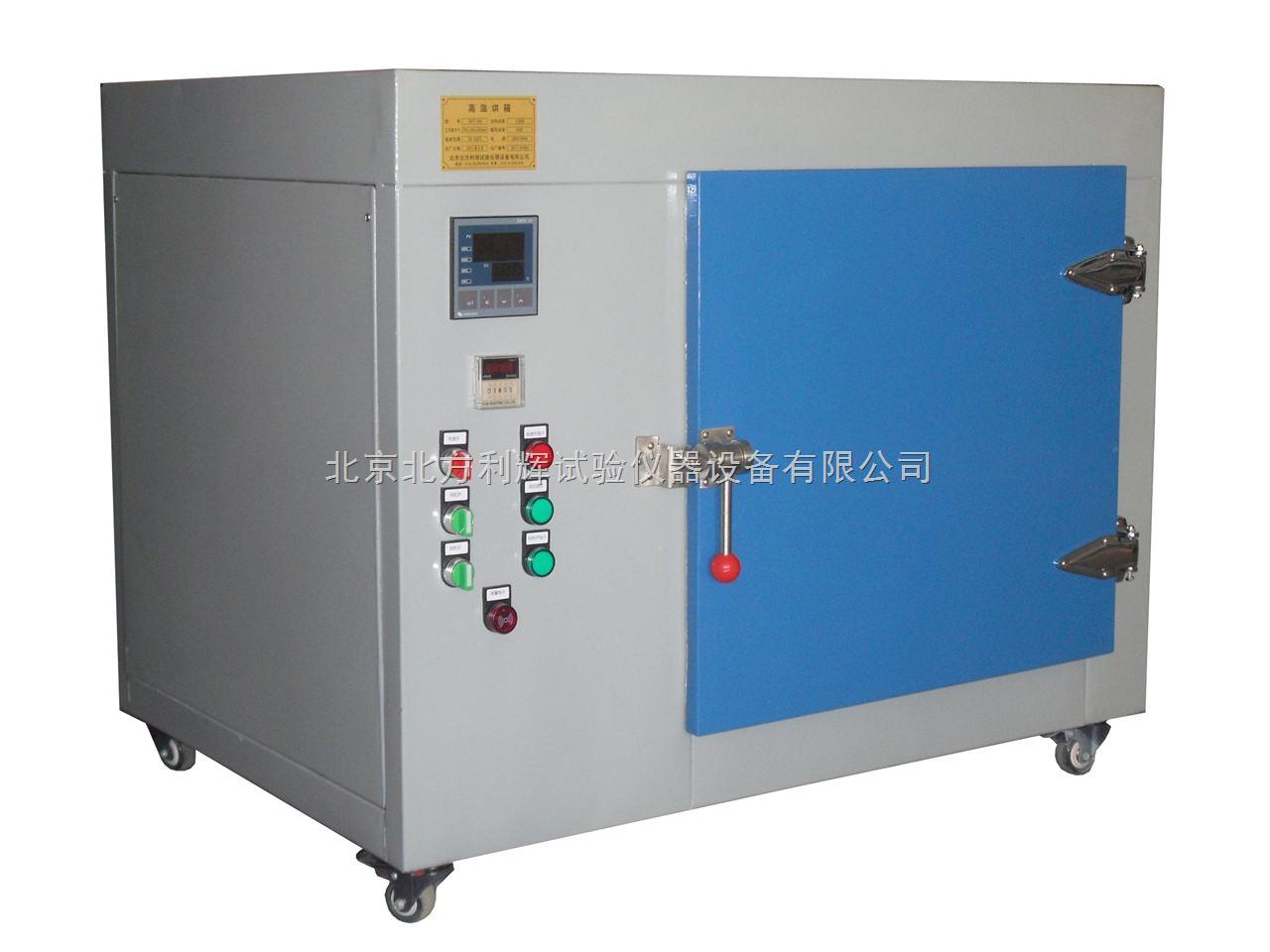 GWH-406 北京400度高温箱生产厂家