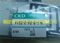日本喜开理CKD电磁阀PV5G-8-FG-S-1-N特价现货