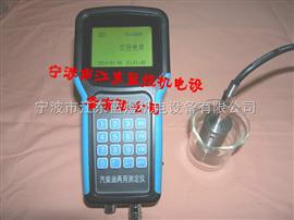 便携式辛烷值测定器,柴油十六烷值测定仪
