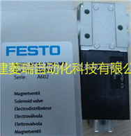 FESTO  196151电磁阀  MHE2-MS1H-32O-M7价格好,货期快