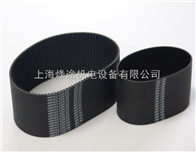 S5M圆形齿同步带S5M1050、S5M1085、S5M1090、S5M1100、S5M1105、S5M1120