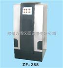 ZF-530/545电脑化学发光凝胶成像系统
