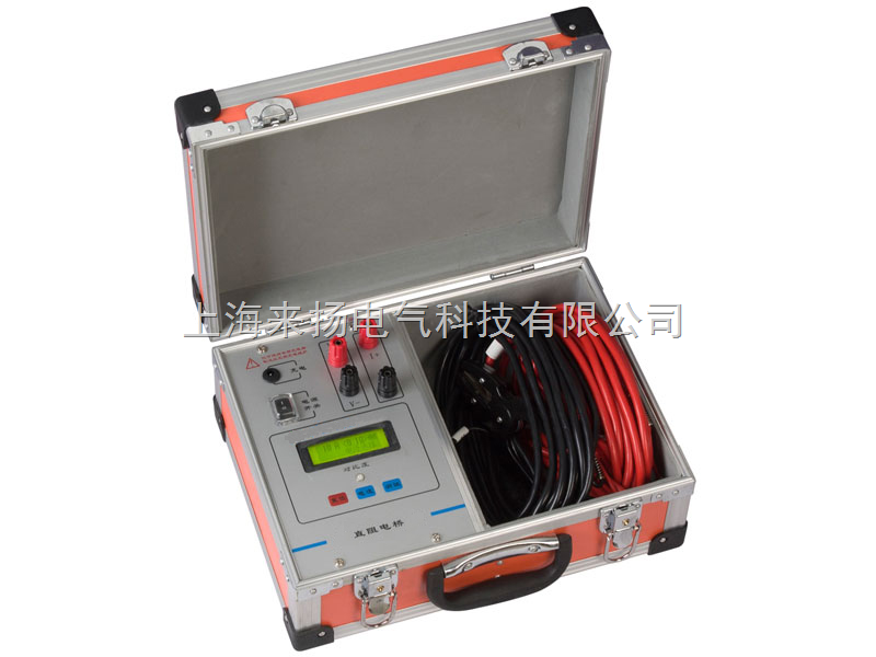 直流电阻测试仪