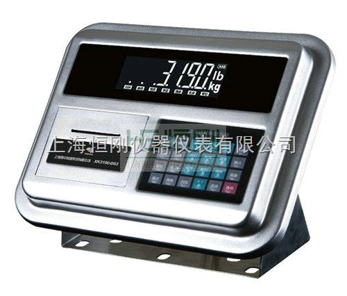 XK3190电子平台秤称重仪表