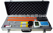 WHX-II 高壓無線核相儀
