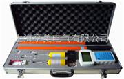 WHX-II 無線高壓核相儀
