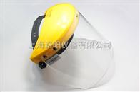 LUV-40紫外防护面罩