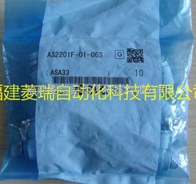 日本SMC带快换接头速度控制阀AS2201F-01-06S优势价格,货期快
