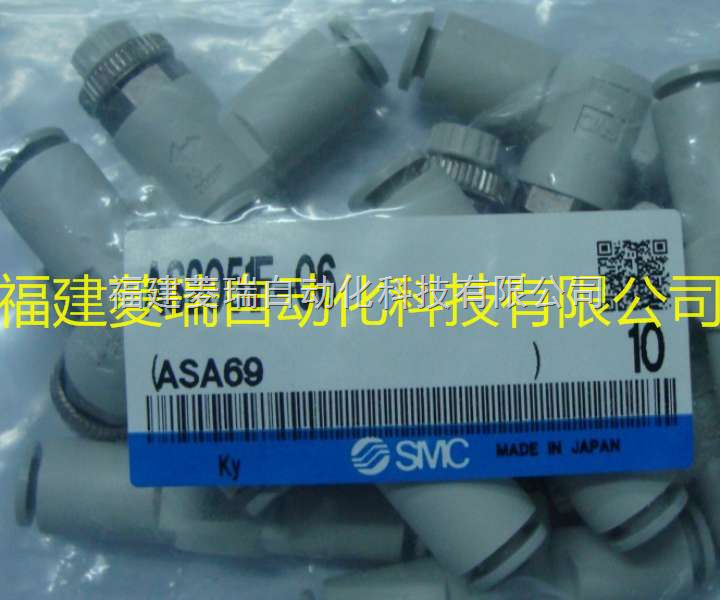 日本SMC带快换接头速控阀AS2051F-06优势价格,货期快
