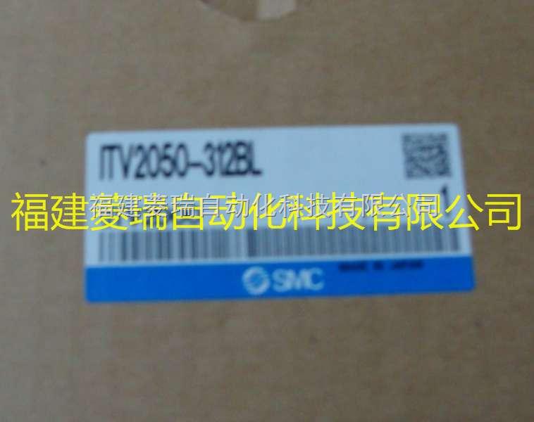 日本SMC电_气比例阀ITV2050-312BL优势价格,货期快