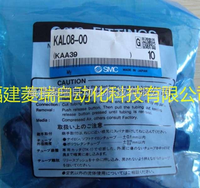 日本SMC防静电接头KAL08-00优势价格,货期快
