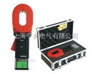 4200钳形接地电阻测试仪