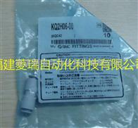 日本SMC快换接头KQ2H06-00优势价格,货期快