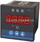 CD194U-7B0CD194U-7B0電壓變送器