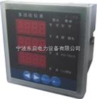PD800-D14PD800-D14多功能表