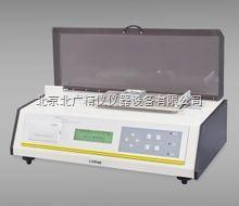 供应摩擦系数测试仪