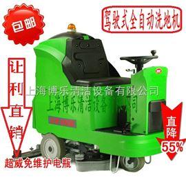 武汉医院用驾驶式洗地机