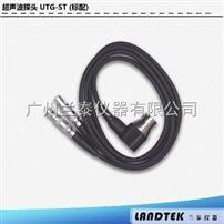测厚仪标准配件 小管径传感器 (6MHz Φ6 )