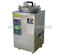 BXM-30R上海博迅立式壓力蒸汽滅菌器 (全自動,數顯 外循環,下排氣式)