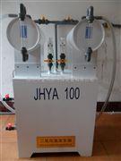 钦州医院污水处理设备【二氧化氯发生器】