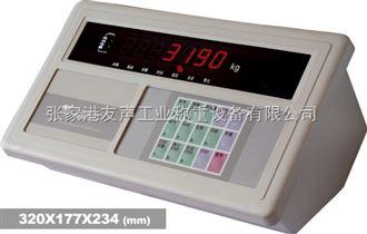 修秤常熟電子秤,地磅銷售維修