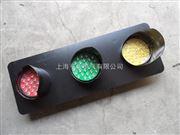 TB-HCXD-abc) 滑触线指示灯