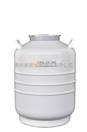 成都金凤大口径液氮生物容器YDS-35-200