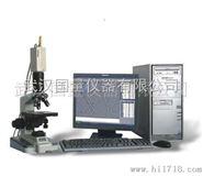 cx纤维细度分析仪