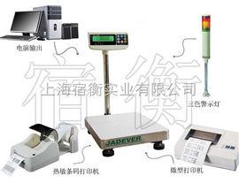 無源開關量信號輸出電子稱-新品上市