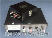 高阻計 ZC36型