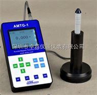 AMTG-1霍尔效应测厚仪,AMTG-1饮料瓶测厚仪