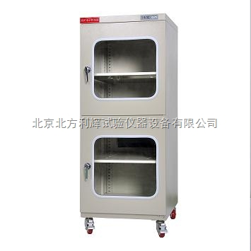 10~20%RH低湿电子防潮柜/电子干燥存储柜