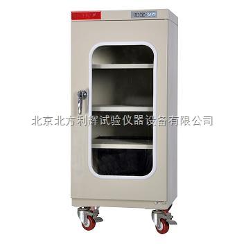 FCM160/FCD160/FCDE160电子防潮箱/电子干燥柜