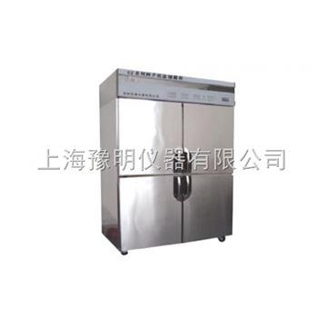 CZ-450FC无锡苏州南通合肥种子低温低湿储藏柜