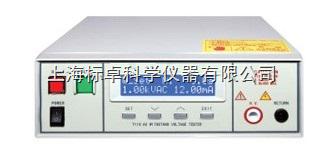 7122绝缘耐压测试仪