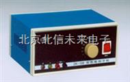 HG19- DK-108双色金属刻字机 刻字机