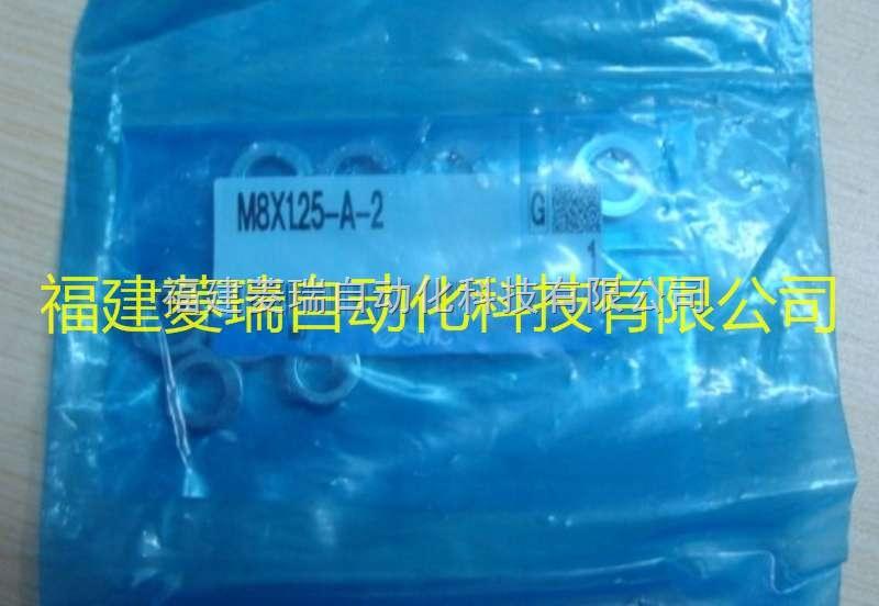 日本SMC节流阀AS2201F-01-04S优势价格,库存现货