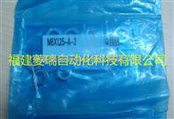 日本SMC节流阀AS1201F-U1032-03优势价格,库存现货