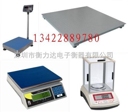 产品名称:计重电子台秤(带立杆的电子秤) 型号: tcs-hld 称量:30kg