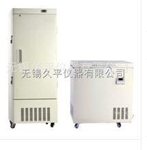JIUPIN-40-50-L實驗室超低溫冰箱/冷藏柜
