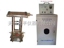 光催化反应仪/多功能光化学反应仪/升降式光化学JP-GHX-III