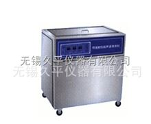 JP13-300HJP13-300H超声波清洗机/清洗器/清洗设备制冷医疗设备