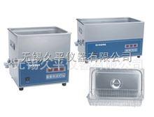 JP6-180AJP6-180A超声波清洗机/超声波清洗器