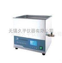 JP10-300FJP10-300F超声波清洗机/超声波清洗器