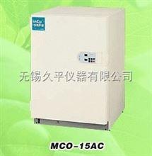 MCO-5M三洋多气体培养箱 - MCO-5M