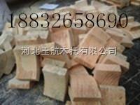 冷水管道支撑木块加工图