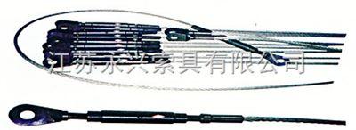 永兴索具永腾牌压制钢套可调式钢丝绳索